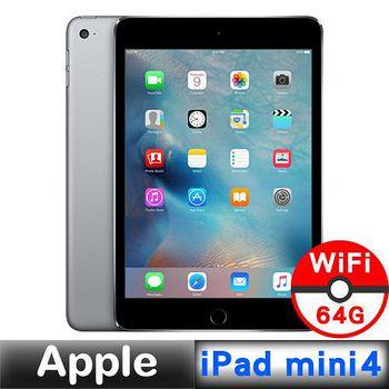 Apple 蘋果iPad mini4 WiFi 64GB 灰 【送皮套+保護貼】