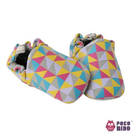 英國 POCONIDO 純手工柔軟嬰兒鞋 (幾何圖形)