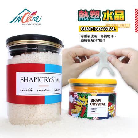 【Incare】ShapiCrystal DIY熱塑水晶(400g)-1入
