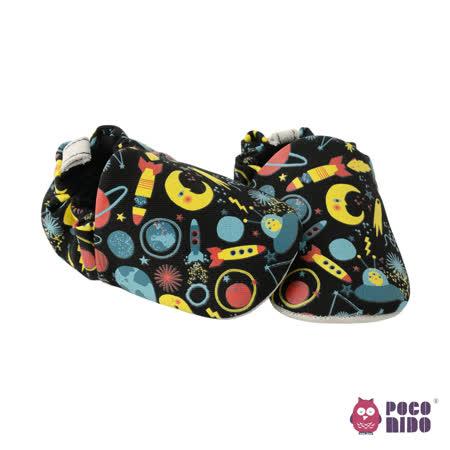 英國 POCONIDO 純手工柔軟嬰兒鞋 (太空世界)
