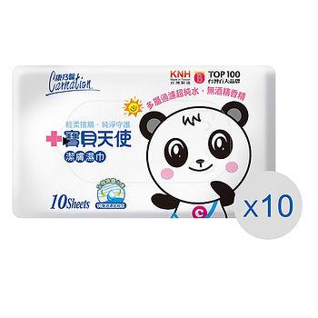 康乃馨寶貝天使隨身濕巾10片*10包/組