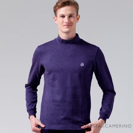 ROBERTA諾貝達 台灣製 秋冬必備基本款 柔軟長袖POLO棉衫 紫色