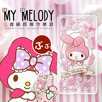 三麗鷗  My Melody 美樂蒂 SONY Xperia X Performance