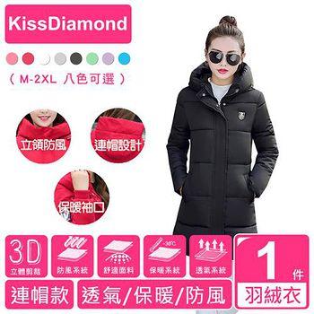 KissDiamond 時尚修身長版羽絨棉外套(連帽款-黑色) 件