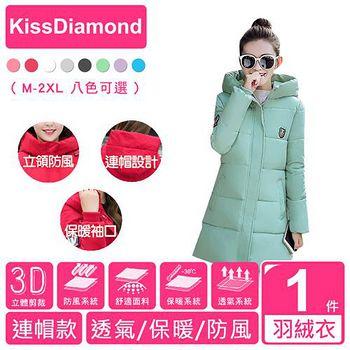 KissDiamond 時尚修身長版羽絨棉外套(連帽款-綠色) 件