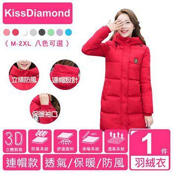 KissDiamond 時尚修身長版羽絨棉外套(連帽款-棗紅) 件