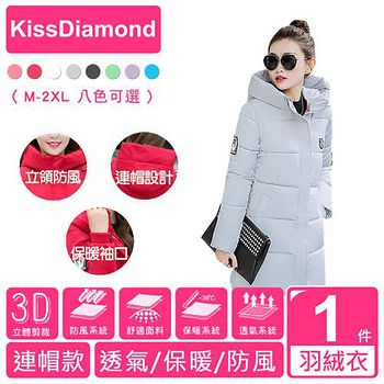 KissDiamond 時尚修身長版羽絨棉外套(連帽款-銀灰) 件