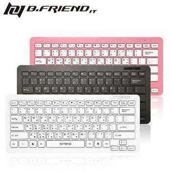 B.Friend BT300 無線藍芽鍵盤 黑色 / 白色 / 粉色