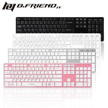 B.Friend BW1430 無線藍芽+有線二用鍵盤 黑色 / 白色 / 銀色 / 粉色