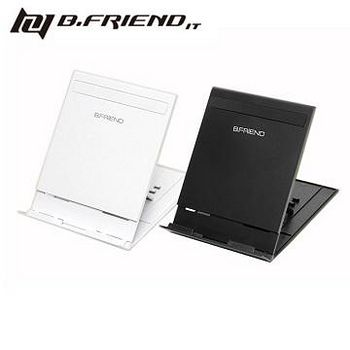 B.Friend SD02 手機 / 平板 可攜式專用支架 黑色 / 白色