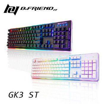 B.Friend GK3st 遊戲炫光有線鍵盤(RGB) 黑色 / 白色