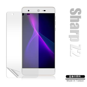 Monia 夏普 Sharp Z2 5.5吋 抓寶機 高透光亮面耐磨保護貼 保護膜