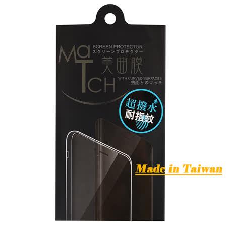 □日本原材 台灣製作 2入組 美曲膜□Xiaomi MIUI 小米手環2 專用螢幕保護貼 量身製作 防刮螢幕保護貼