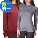 (買一送一)Warm Power吸濕發熱內刷毛保暖內衣.衛生衣.發熱衣 女圓領衫-特賣