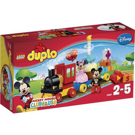 【LEGO樂高積木】Duplo得寶系列-米奇和米妮的生日巡遊典禮 LT 10597