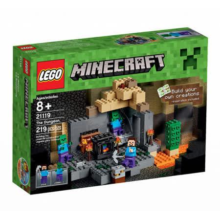 【LEGO樂高積木】Minecraft創世神系列-The Dungeon LT 21119