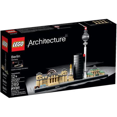 【LEGO樂高積木】建築系列-柏林 Berlin LT 21027