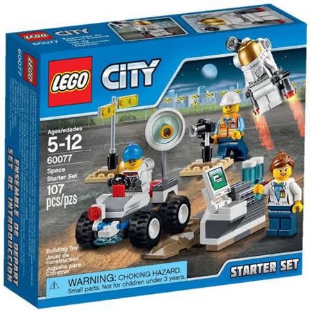 【LEGO樂高積木】City城市系列-太空探險入門套裝 LT 60077