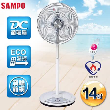 (福利品) SAMPO 聲寶 14吋遙控型DC節能扇 SK-ZM14DR