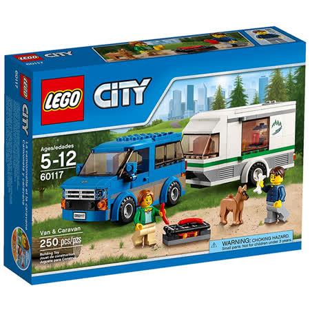 【LEGO樂高積木】City城市系列-篷車與露營車 LT 60117