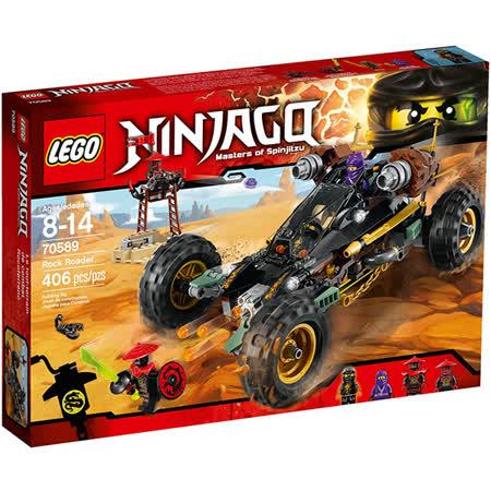 【LEGO樂高積木】Ninjago忍者系列-岩石衝鋒越野戰車 LT 70589