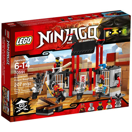 【LEGO樂高積木】Ninjago忍者系列-忍者監獄突圍 LT 70591