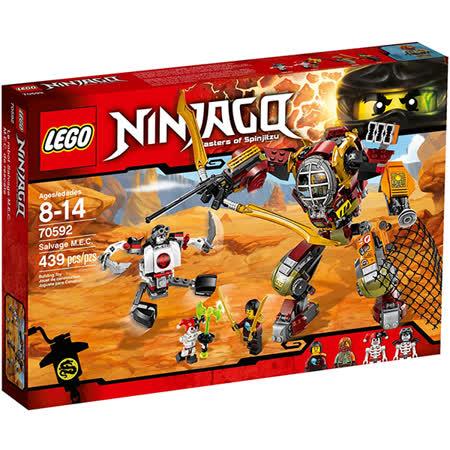 【LEGO樂高積木】Ninjago忍者系列-M.E.C.機甲機器人 LT 70592