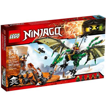 【LEGO樂高積木】Ninjago忍者系列-綠色遁形忍者龍 LT 70593