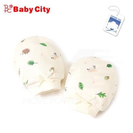 【娃娃城-Babycity】有機棉手套-米白