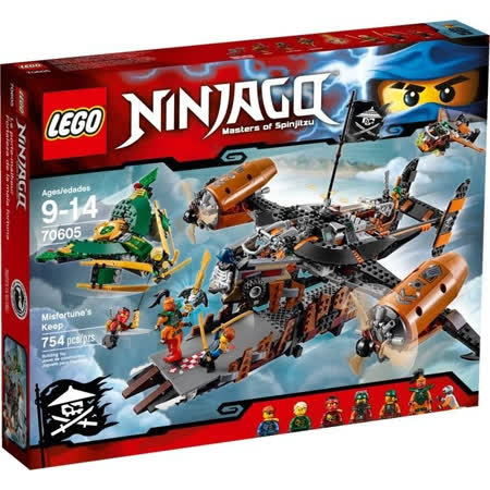 【LEGO樂高積木】Ninjago忍者系列-闇黑堡罍號 LT 70605