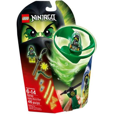 【LEGO樂高積木】Ninjago忍者系列-飛天旋風忍者之旋風鬥 摩洛 LT 70743