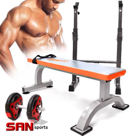 【SAN SPORTS 山司伯特】重量訓練機舉重椅C177-3001 舉重床啞鈴椅.仰臥起坐板.健腹機健腹器.長板凳啞鈴凳子握推椅.運動健身器材