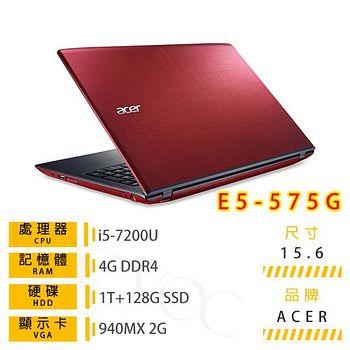 ACER 宏? ACER E5-575G 7代處理器系列(I5-7200U/4G/128GSSD+1TB/NV 94 0MX/15.6吋FHD/Win10) 再送記憶體+三好禮