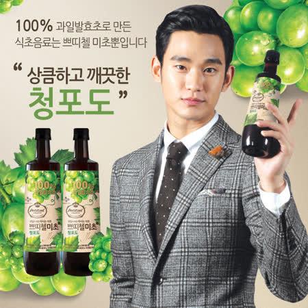 【團購】韓國銷售冠軍 CJ 青葡萄果醋 500ml-10瓶組