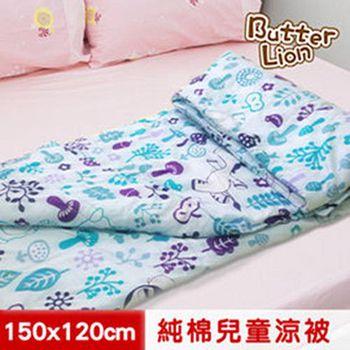 奶油獅 好朋友系列-台灣製造-100%精梳純棉兒童涼被/夏被(水漾藍) -4X5尺