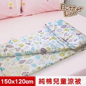 奶油獅 好朋友系列-台灣製造-100%精梳純棉兒童涼被/夏被(白森林) -4X5尺