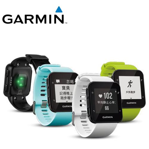 GARMIN Forerunner 35 GPS心率智慧跑錶