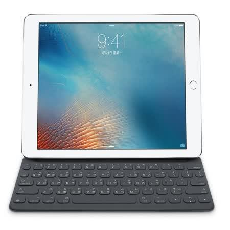 [團購3入] APPLE 原廠 iPad Pro 9.7吋專用外接鍵盤 Smart Keyboard