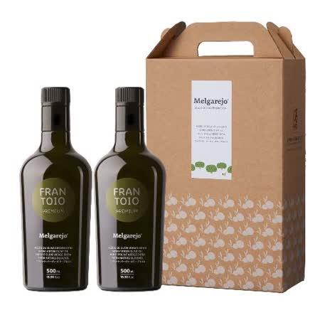 【梅爾雷赫】Hojiblanca白葉(Premoum優質系列)頂級初榨橄欖油500ml-2入禮盒
