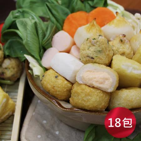 【耀集食品】火鍋料組合(任選18包)(免運)