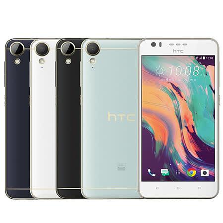 HTC Desire 10 Lifestyle 5.5吋 典雅炫麗四核智慧型手機(3G/32G)-送軟背殼+亮面保貼