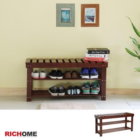 【RICHOME】環保噴漆實木穿鞋椅(90cm)