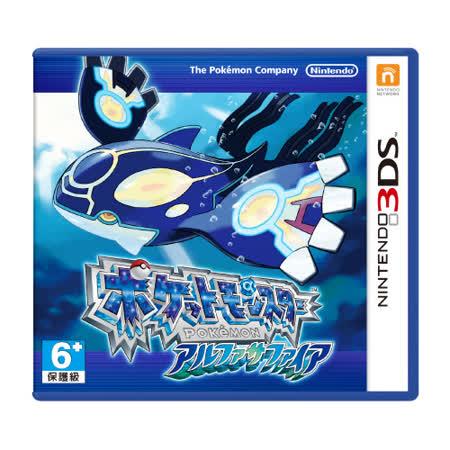 Nintendo 3DS遊戲軟體 神奇寶貝 始源藍寶石 日文版主機專用