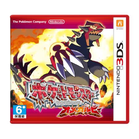 Nintendo 3DS遊戲軟體 神奇寶貝  終極紅寶石 日文版主機專用