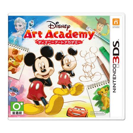 Nintendo 3DS遊戲軟體 迪士尼藝術學院 日文版主機專用