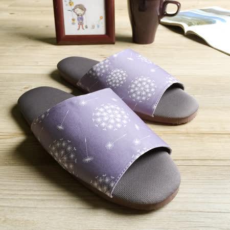 台灣製造-療癒系-森活布質室內拖鞋-蒲公英-薰衣紫