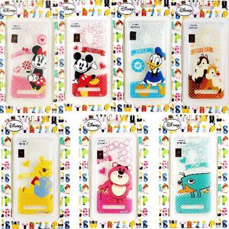 【Disney】ASUS ZenFone 5 Q版系列 彩繪透明保護軟套