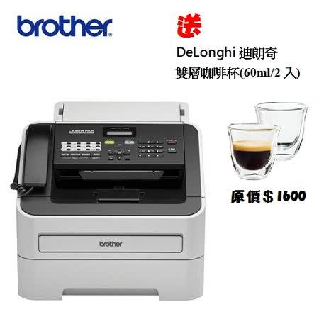 《贈Delonghi咖啡杯》 brother 雷射傳真複合機 FAX-2840 (經典白)