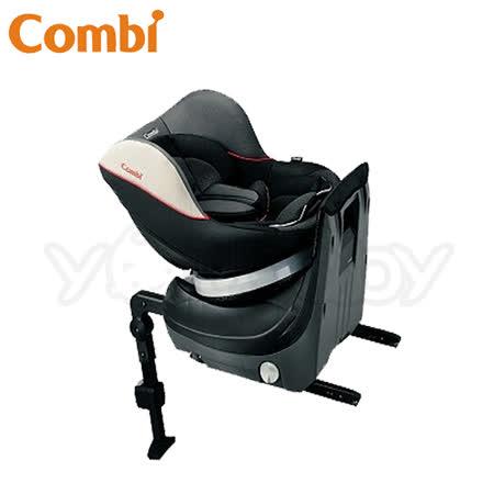 Combi 康貝 Neseruturn ISOFIX 旋轉式汽車安全座椅-時尚黑