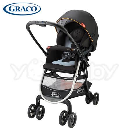 Graco CITIACE CTS 城市商旅購物型雙向嬰幼兒手推車 -小珍珠